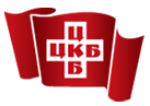 ФГБУ «Центральная клиническая больница с поликлиникой» Управления делами Президента Российской Федерации