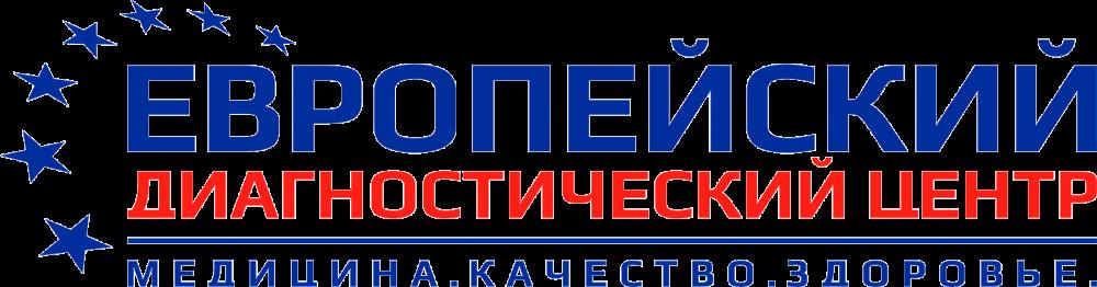 Европейский Диагностический Центр МРТ на Шаболовке