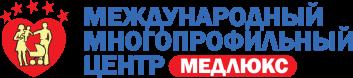"""Международный многопрофильный центр """"Медлюкс"""""""