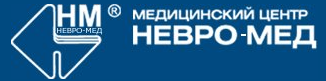 "Медицинский центр ""Невро-Мед"""