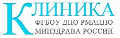 ГБОУ ДПО РМАПО