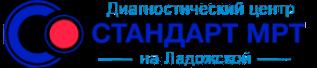 "Диагностический центр ""Стандарт МРТ"""
