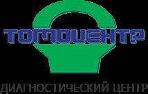 """Диагностический центр """"Томоцентр"""""""