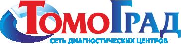 Центр МРТ диагностики Томоград в Климовске