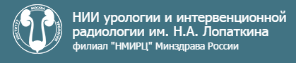 НИИ урологии Минздравсоцразвития РФ